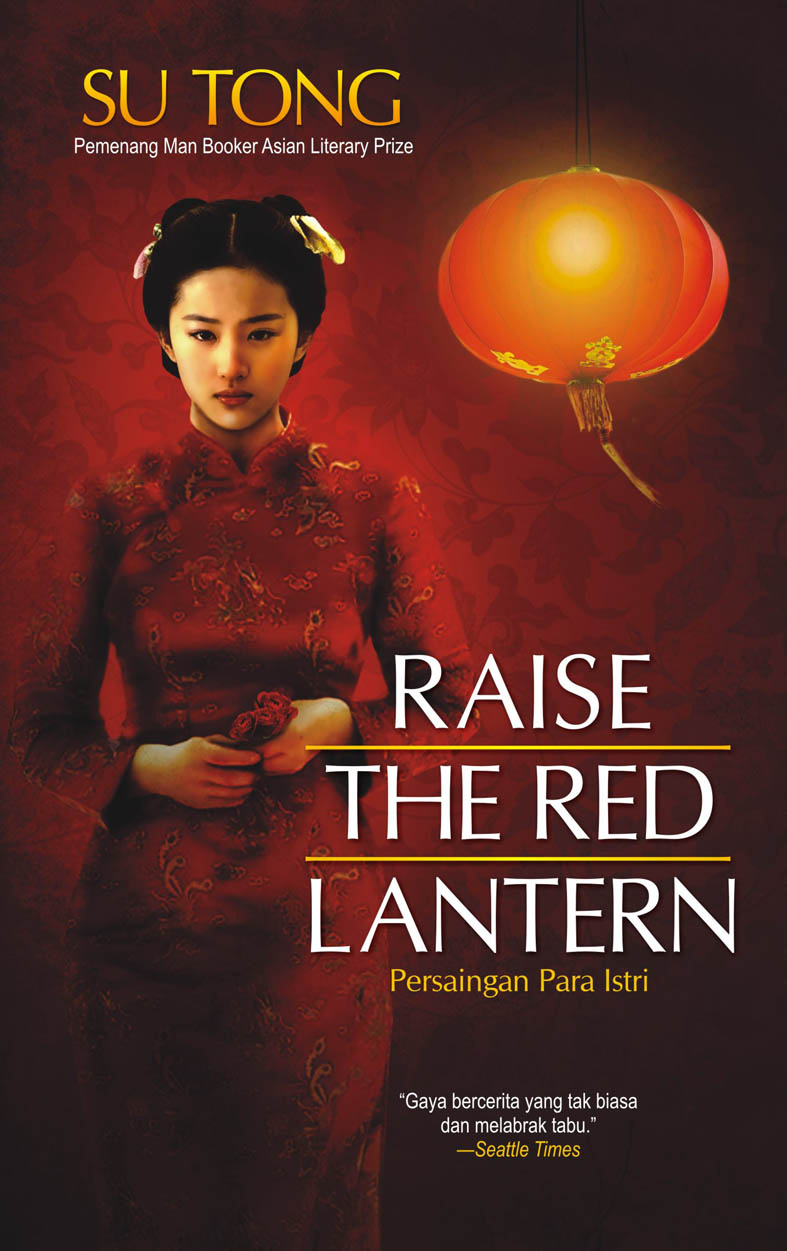 analysis of raise the red lantern Raise the red lantern is told so directly and beautifully, with such confidence, with so little evidence of compromise it is the product of a time when the new chinese film industry could support such work, but had not yet learned to meddle with it popular blog posts.
