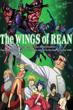 watch the wings of rean online dating